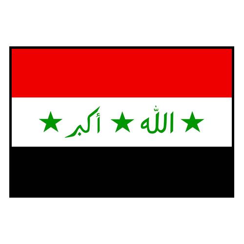 Iraq U17