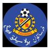 Pahang Logo