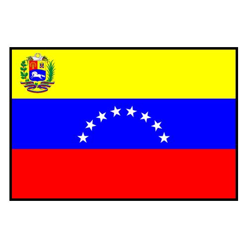 Venezuela Sub 20