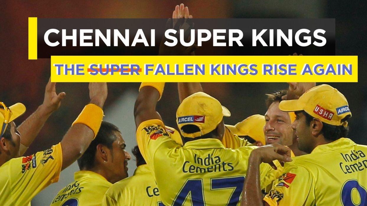 Best IPL Ringtone