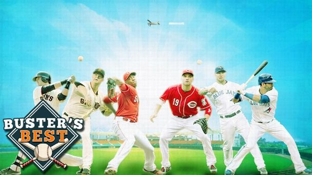 MLB Best Teams