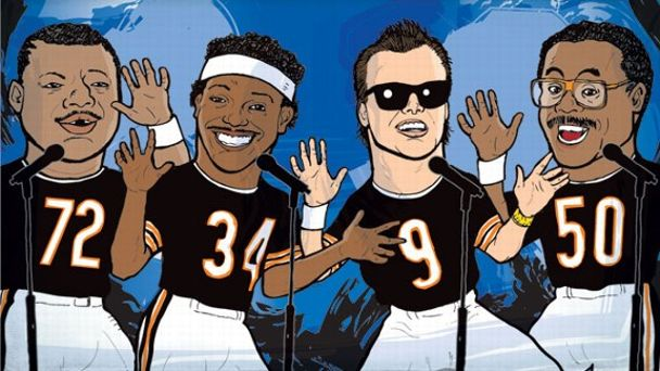 Super Bowl Shuffle Illustration