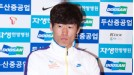 Park Ji-Sung is hopeful for the Asian game.