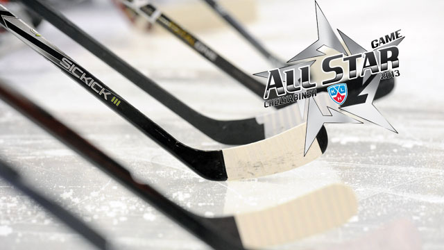 Kontinental Hockey League All-Star Game