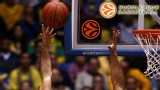 Euroleague Basketball (Playoffs)