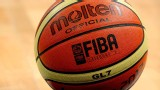 2014 FIBA Women's World Championship Draw