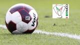 In Spanish - Murci�lagos FC vs. Dorados de Sinaloa (Primera Vuelta - Partido de Vuelta) (Copa MX)