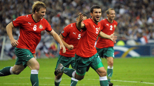 Georgia vs. Belarus: World Cup 2014 Qualifier