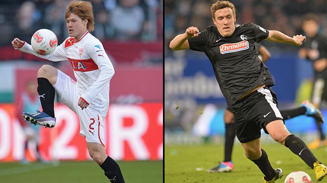 VfB Stuttgart vs. SC Freiburg (Semifinal)