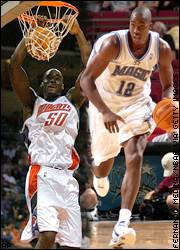 Emeka Okafor/Dwight Howard