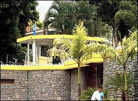 Carlos Guillen's home