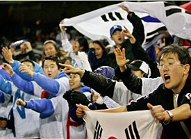Team Korea fans
