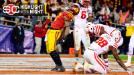 USC Fights Off Nebraska To Win Holiday Bowl