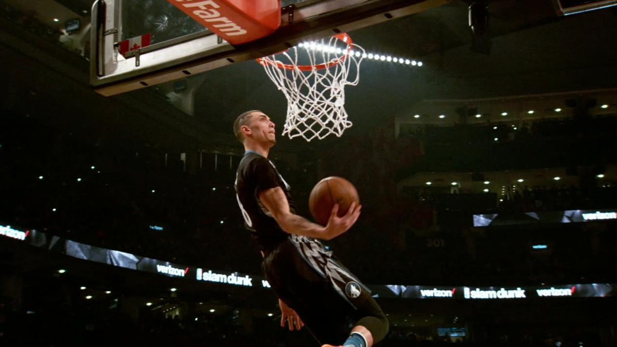 Here's what we're missing without Lavine in dunk contest