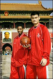 Tracy McGrady and Yao Ming #11