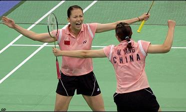 Zhang Jiewen, Yang Wei