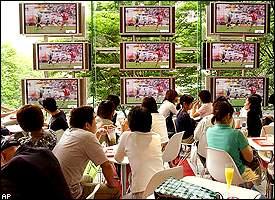 Nakata Net. Cafe