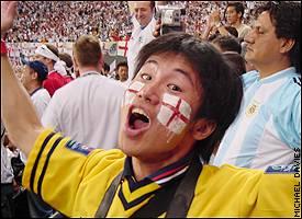 England game