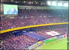 Sapporo Dome crowd