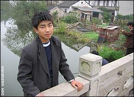 Yang Gui Lin