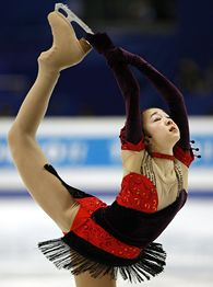 Kim Yu-na