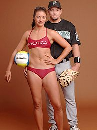 Misty May-Treanor, Matt Treanor