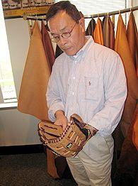 Shigeaki Aso