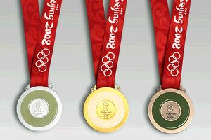 2008 Olympic Medals
