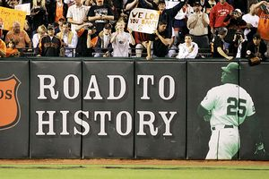 Bonds' Wall at AT&T Park