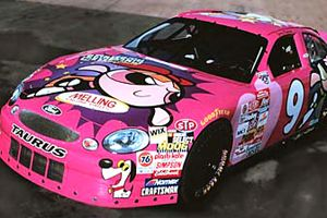Powerpuff Girls Car