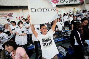 Bobby Valentine vigil