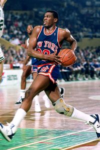 Source: Bernard King to enter Hall of Fame