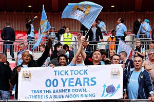 Man City Banner