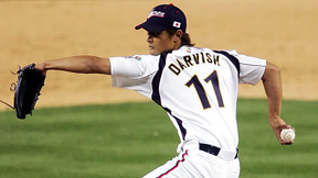 International pitching sensation Yu Darvish, the 24-year-old ace of the Hakkaido Nippon-Ham Fighters, has been scouted by Rangers GM Jon Daniels.
