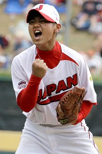 Japan World Series