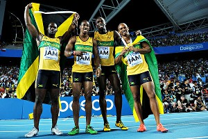 Jamaica Relay