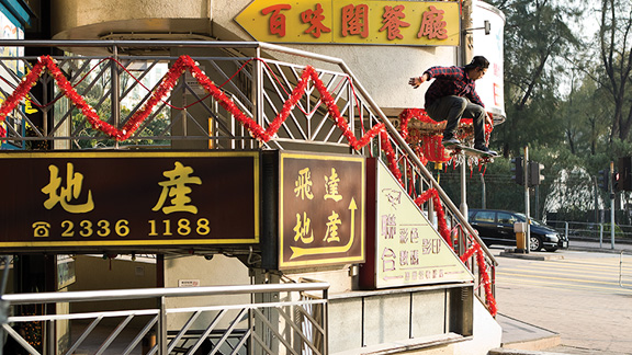 On a recent trip to China, Justin Brock got airborne and blasted this ollie.