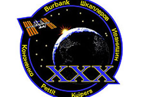 The Expedition XXX Patch