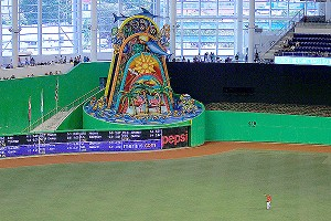 Miami marlins ballpark fish tank for Marlins fish tank