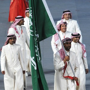 Saudi Arabia Olympics