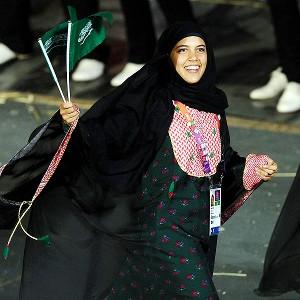 Saudi Arabia procession