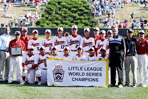 Japan Little League World Series championship