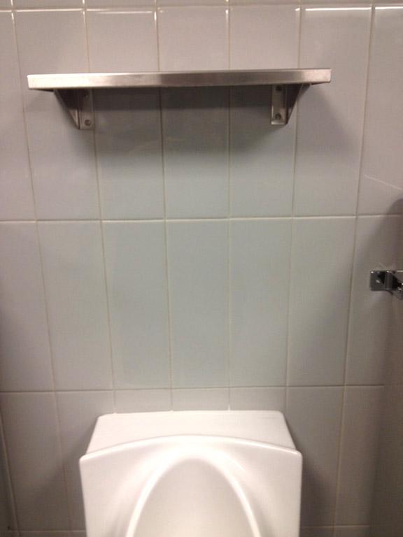 Barclays Center bathroom