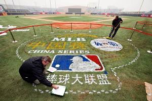 Dodgers Padres Beijing inauguraci�n
