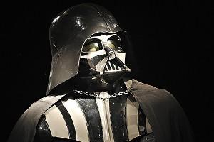 Hal Vader