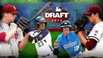 Astros make Appel No. 1 pick in MLB draft