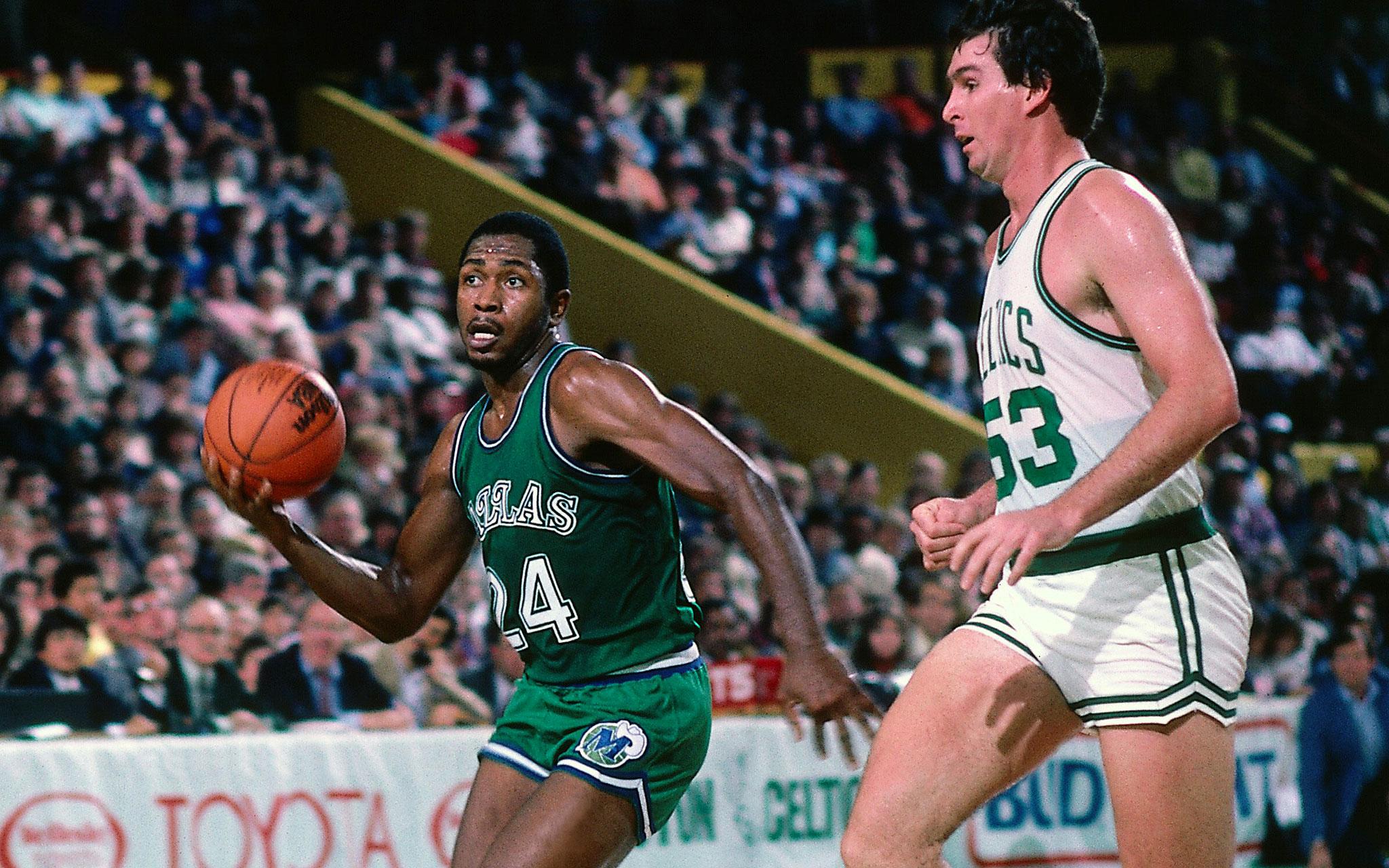 1981 Mark Aguirre Mavericks Top Draft Picks ESPN