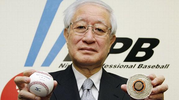 Nippon Professional Baseball league ball