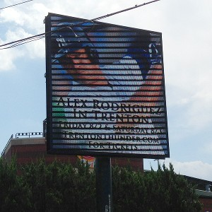 Alex Rodriguez promotional sign in Trenton