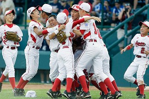Japan Little League